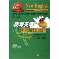 外语学英语