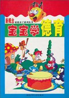 新概念家庭亲子系列丛书(共4册)