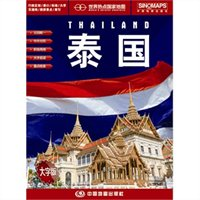 世界热点国家地图·泰国(大字版 1:570000 国内唯一权威出版、中外文对照、大字版、折挂两用、865mm×1170mm大全开地图)