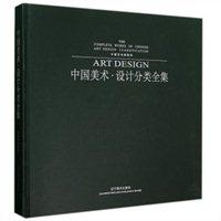 中国美术设计分类全集:中国花鸟画教学