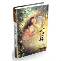盛世中国·儿童文学大系:天上的船[7-10岁]