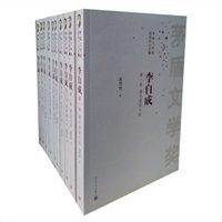茅盾文学奖获奖作品全集:李自成(套装共10册)