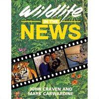新聞中的野生動物