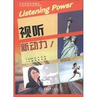 视听新动力-1-(含1光盘)
