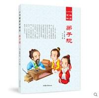 小书童蒙学经典:弟子规(彩绘注音版)